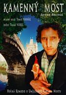 Каменный мост (1996)