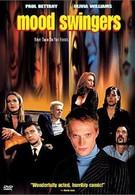 Мертвые жизни (2000)