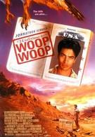 Добро пожаловать в Вуп-Вуп (1997)