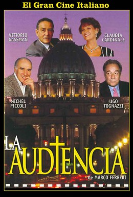 Постер фильма Аудиенция (1972)