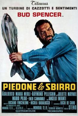 Постер фильма По прозвищу Громила (1973)