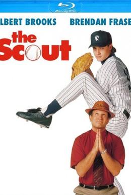 Постер фильма Скаут (1994)