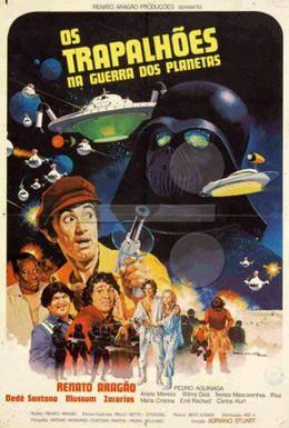 Постер фильма Марионетки в войне планет (1978)