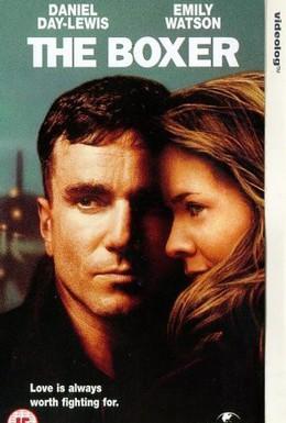 Постер фильма Кикбоксёр с лезвиями (1997)