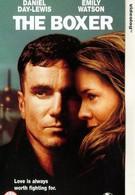 Кикбоксёр с лезвиями (1997)