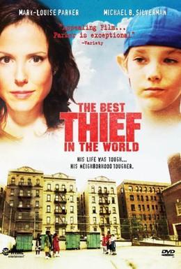 Постер фильма Лучший вор мира (2004)