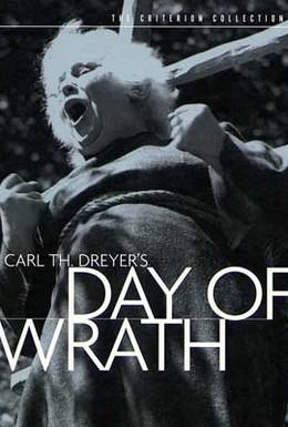 Постер фильма День гнева (1943)