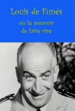 Постер фильма Луи де Фюнес, или Искусство смешить (2003)