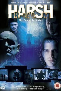 Постер фильма Жестокое царство (1999)