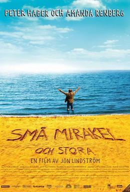 Постер фильма Чудеса большие и маленькие (2006)