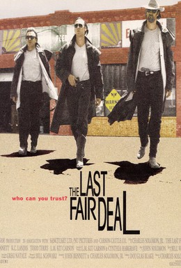 Постер фильма Последняя сделка (1995)