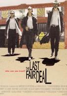 Последняя сделка (1995)