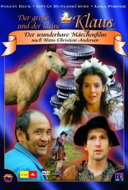 Постер фильма Микола и Миколко (1988)