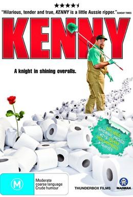 Постер фильма Кенни (2006)