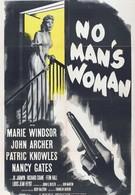 Женщина без мужчин (1955)