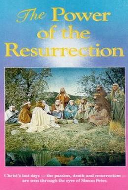 Постер фильма Сила воскрешения (1958)
