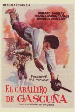 Постер фильма Шевалье де Пардайан (1962)