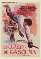 Шевалье де Пардайан (1962)