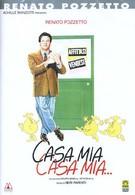 Мой дом мой дом (1988)