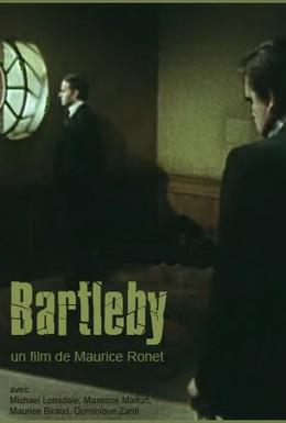 Постер фильма Бартлби (1976)