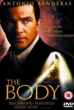 Постер фильма Тело (2001)