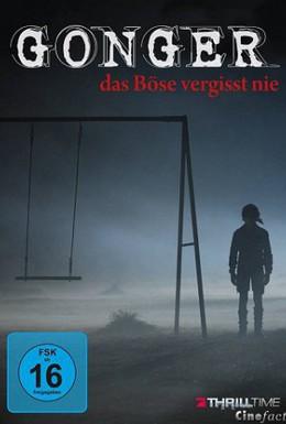 Постер фильма Морок (2008)