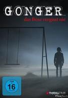 Морок (2008)