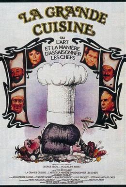 Постер фильма Кто убивает великих европейских поваров? (1978)