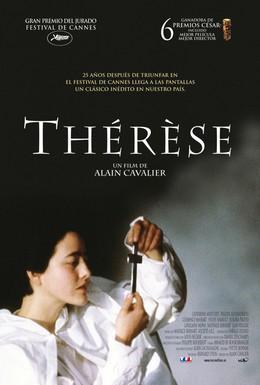 Постер фильма Тереза (1986)