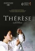 Тереза (1986)