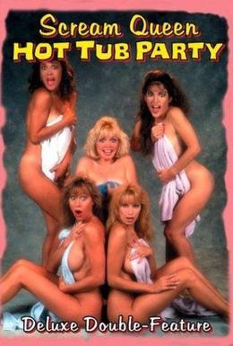 Постер фильма Королевы крика в джакузи (1991)
