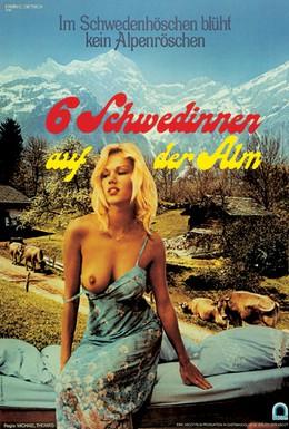 Постер фильма Шесть шведок в Альпах (1983)