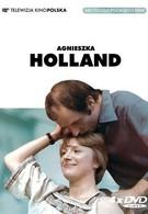 Одинокая женщина (1987)