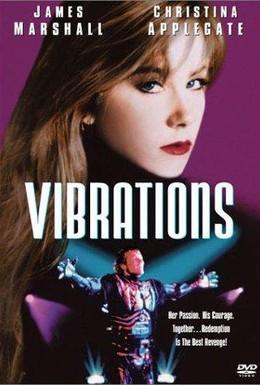 Постер фильма Вибрации (1996)