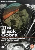 Черная кобра (1987)