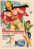 Убийца-невидимка (1965)