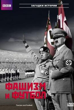 Постер фильма BBC: Фашизм и футбол (2003)