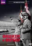 BBC: Фашизм и футбол (2003)