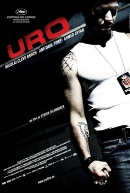 Постер фильма Уро (2006)