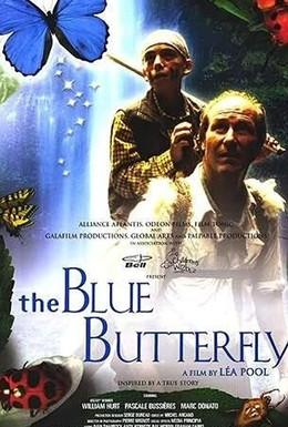 Постер фильма Голубая бабочка (2004)