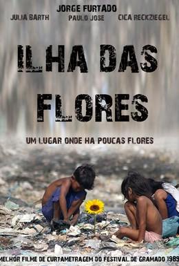 Постер фильма Остров цветов (1989)
