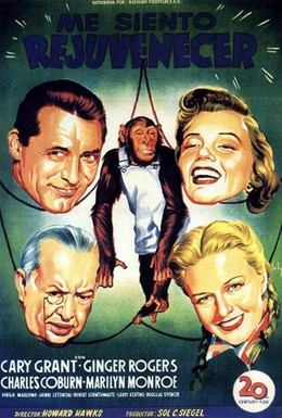 Постер фильма Обезьяньи проделки (1952)