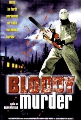 Постер фильма Кровавая игра (2000)
