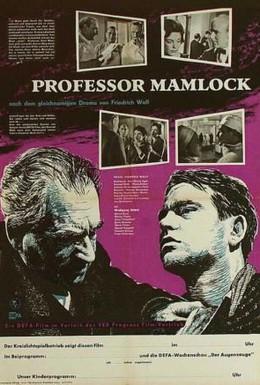 Постер фильма Профессор Мамлок (1961)
