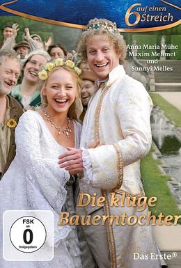 Постер фильма Умная дочь крестьянина (2009)