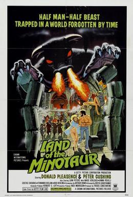 Постер фильма Земля Минотавра (1976)