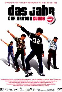 Постер фильма Год первого поцелуя (2002)