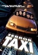 Призрачное такси (2000)