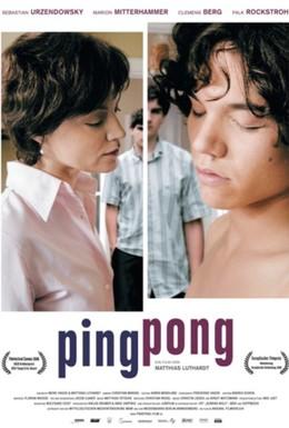 Постер фильма Пинг-понг (2006)