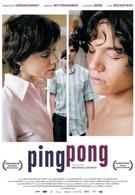 Пинг-понг (2006)